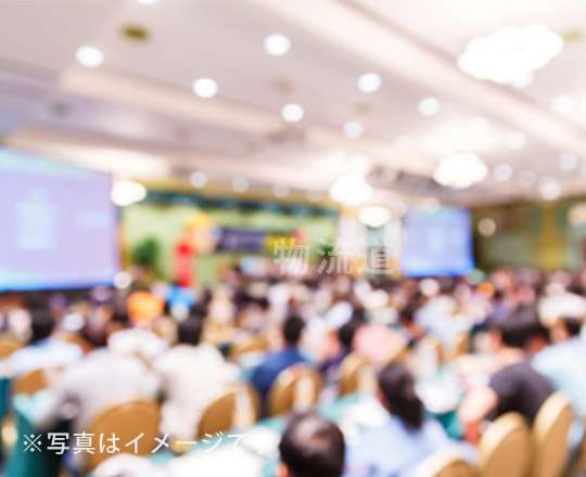 一般社団法人 運輸デジタルビジネス協議会「TDBCC フォーラム 2019」