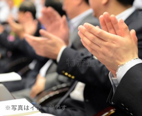 株式会社セイノー情報サービス「SCM再構築セミナー(大阪)」