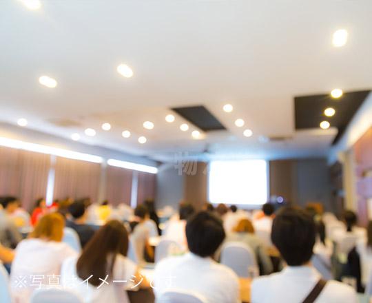 株式会社セイノー情報サービス「モノが運べない!物流危機を乗り越える(東京)」
