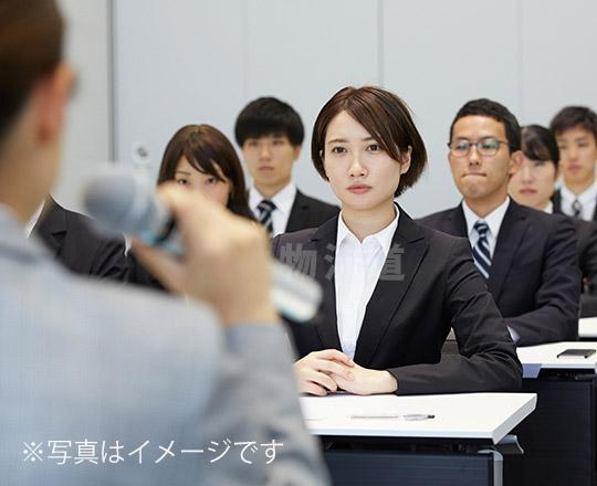株式会社セイノー情報サービス「SCM再構築セミナー(名古屋)」