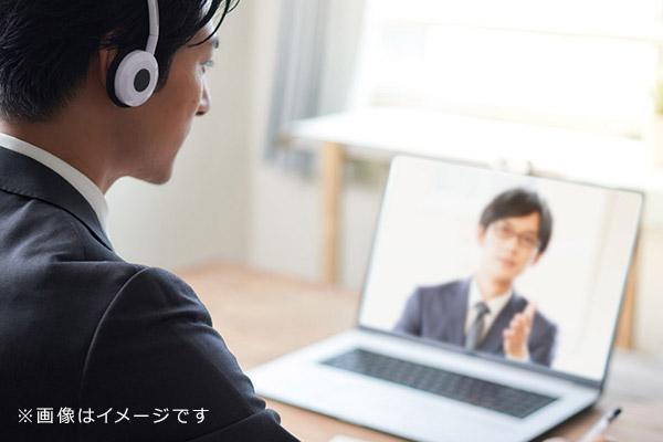 富士通Japan株式会社「『働きやすい職場認証制度』・『長時時間労働改善・ホワイト物流』研修会」