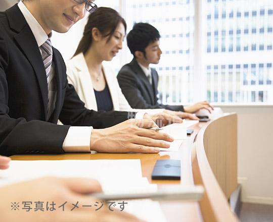 株式会社富士通マーケティング「物流最前線セミナー ~人手不足への対応 ~システム活用による生産性向上~」