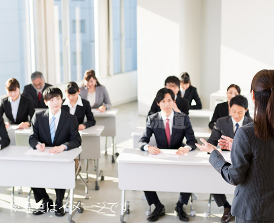 船井総研ロジ株式会社「運送業界全国横断応援セミナー(横浜)」