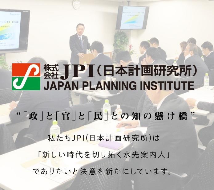 株式会社日本計画研究所「三菱商事:船舶部から見た海事産業の現況と課題」