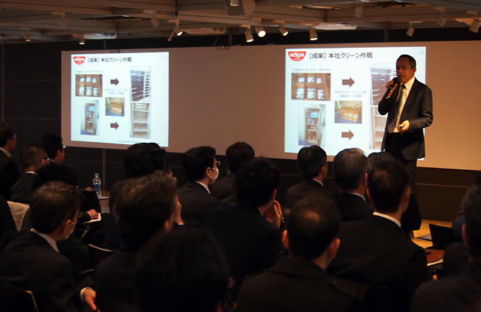株式会社内田洋行「食品ITフェア2019(東京)」