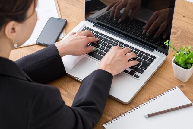 ユーザックシステム株式会社「送り状発行業務 課題解決セミナー(オンライン)」